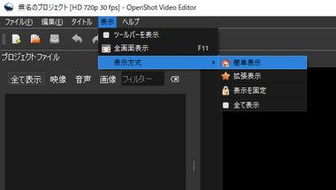 openshot-video-editor-007