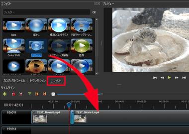 openshot-video-editor-024