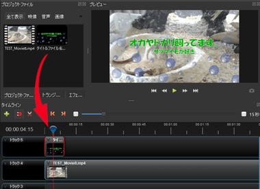 openshot-video-editor-026
