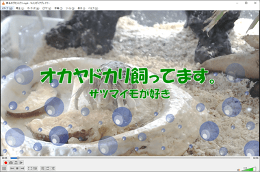 openshot-video-editor-029