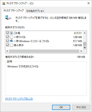 pavilionx2-win10up003