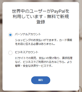 Paypal Online payment 004