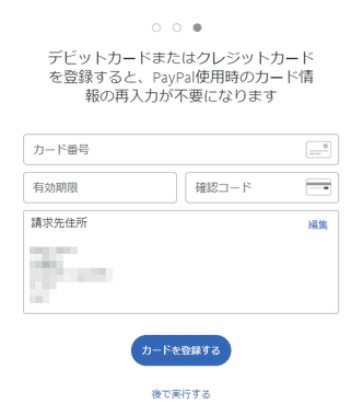 Paypal Online payment 008