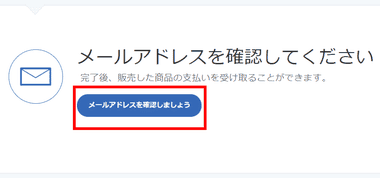 Paypal Online payment 011