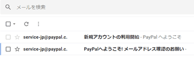 Paypal Online payment 013