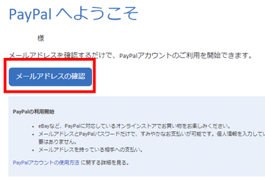 Paypal Online payment 014