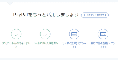 Paypal Online payment 016