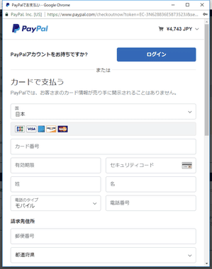 paypal018