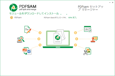 PDFSAM Basic - Split and Merge 038