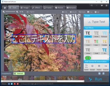 photo-watermark016