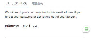 ProtonMail - encrypted secure email -005