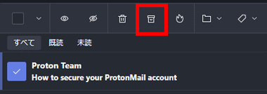 ProtonMail - encrypted secure email -025