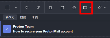ProtonMail - encrypted secure email -028