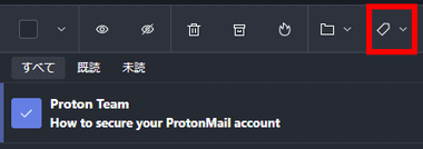 ProtonMail - encrypted secure email -029