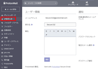 protonmail-encrypted-secure-email-018