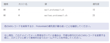 protonmail-encrypted-secure-email-064