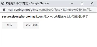 protonmail-import-assistant-021