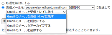 protonmail-import-assistant-024