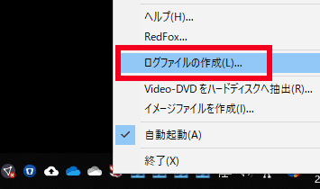 RedFox AnyDVD HD 035