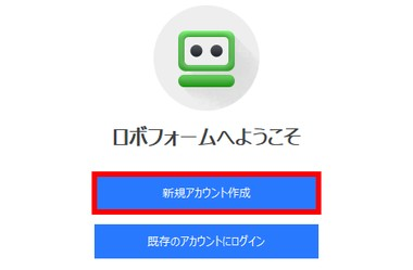 roboform-password-manager-009