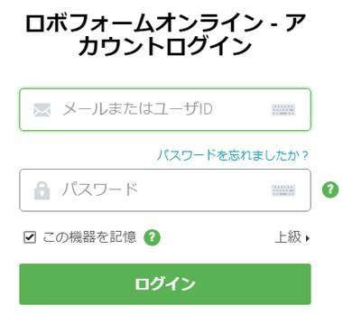 برنامج roboform-password-manager-018