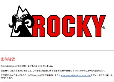 rockyboots-imp008