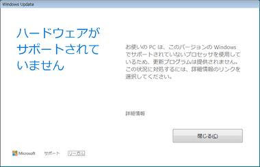 AMD Ryzen Windows7 Install 008