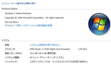 AMD Ryzen Windows7 Install 010