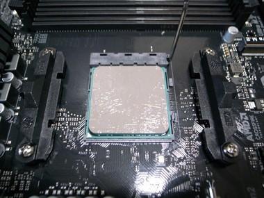 AMD RYZEN7 2700X 003