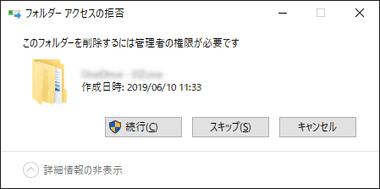 Windows 10 Safe Mode 002