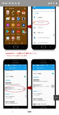 sagawa-sms005