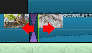 Shotcut Video Editor for Windows-022
