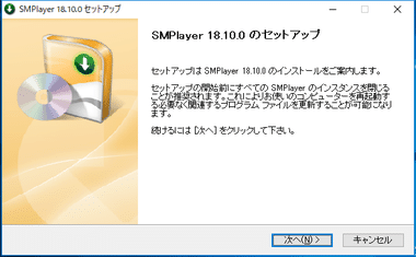 SMPlayer Free Media Player 005