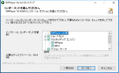 SMPlayer Free Media Player 007