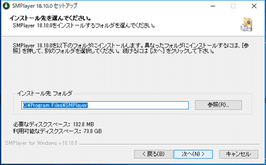 SMPlayer Free Media Player 008