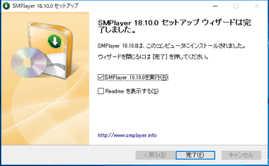 SMPlayer Free Media Player 010