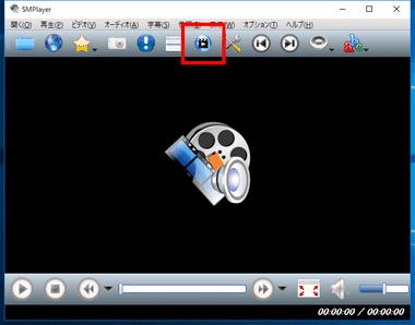 SMPlayer Free Media Player 011