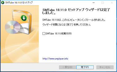 SMPlayer Free Media Player 021