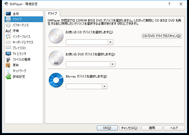 SMPlayer Free Media Player 022