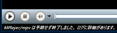 SMPlayer Free Media Player 023