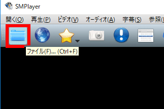 SMPlayer Free Media Player 027