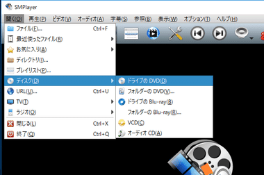 SMPlayer Free Media Player 028