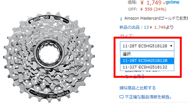 Cross Bike Sprocket - 002