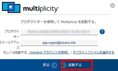 multiplicity-008