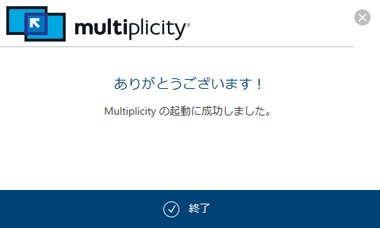 multiplicity-009