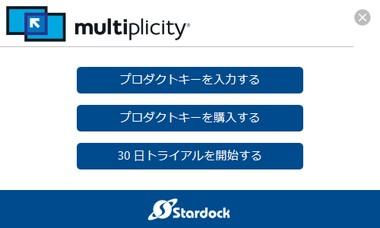 stardock-multiplicity-kvm-015