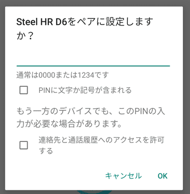 Withings Steel HR 023