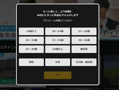 DVDFab AbemaTV Downloader -001
