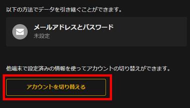 DVDFab AbemaTV Downloader -002