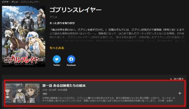 DVDFab AbemaTV Downloader -005